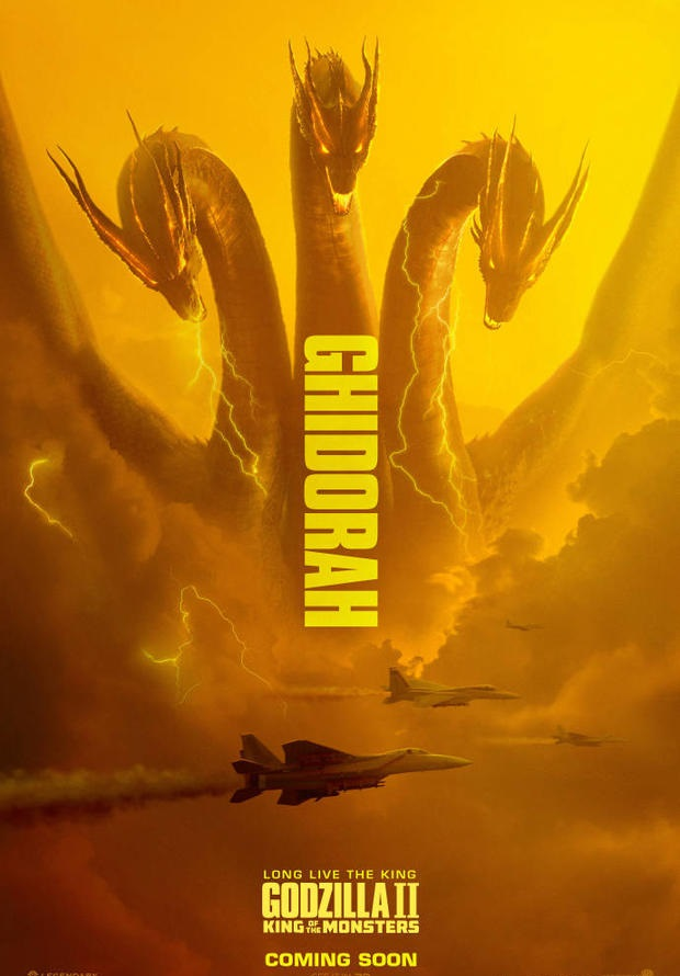 哥斯拉2神兽现身,哥斯拉2,神兽现身,怪兽宇宙