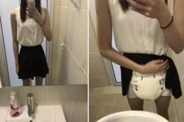 女生发掀裙自拍照,毒品让尿布成为了她的必需品