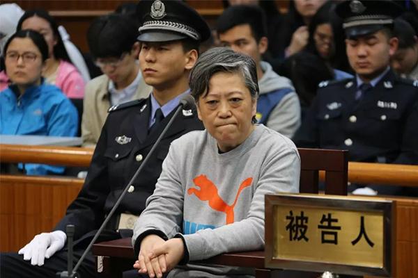 外逃17年的女红通,在北京法院接受庭审