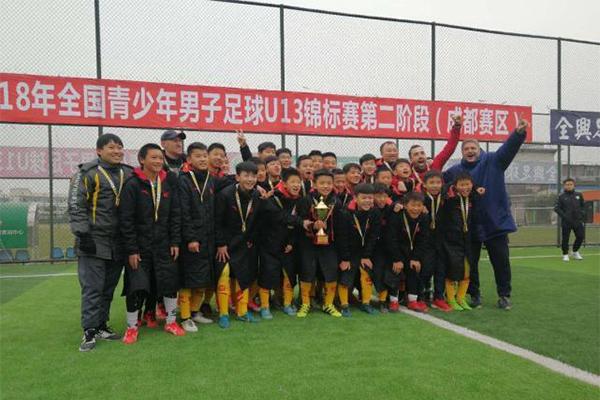 英媒关注恒大足校,称其是中国足球的秘密武器