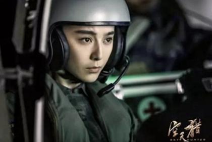 李晨范冰冰主演电影《空天猎》票房为何如此惨淡?