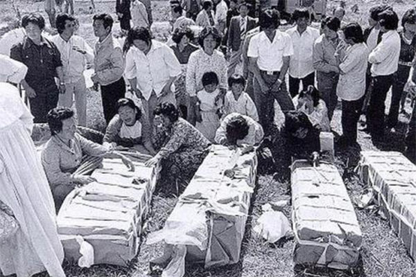 韩国光州事件,韩国国防部长,宋永武
